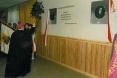 zdj.-2.-04.06.1990-Ks.-Bp-Józef-Pazduy-święci-popiercia-Stanisław-Odziomka-i-Jana-Drożdża.